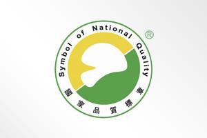 台湾: SNQ国家品质标章