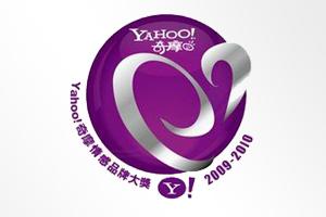 台湾: Yahoo奇摩情感品牌类别大奖个人护理类第三名